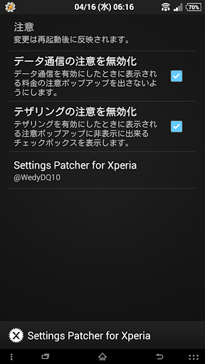 Settings Patcher