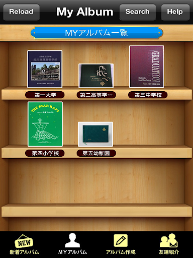 玩社交App みんなの卒業アルバム/思い出を身近に。免費 APP試玩