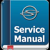 쌍용자동차 서비스 매뉴얼