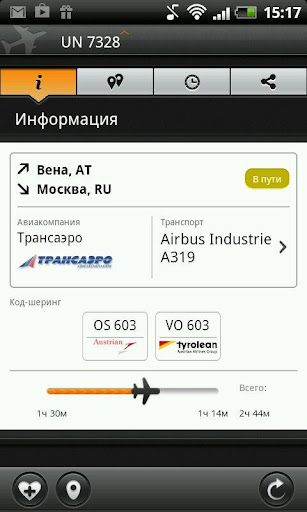 Информация по рейсу