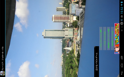 Malaysia:Johor Bahru(MY001) app (apk) free download for Android/PC/Windows screenshot