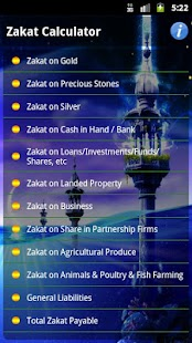 Zakat Calculator- screenshot thumbnail