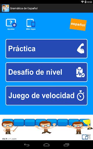 無料スペイン語文法