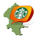 Taipei Starbucks + logo