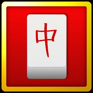 Mahjong for PC and MAC