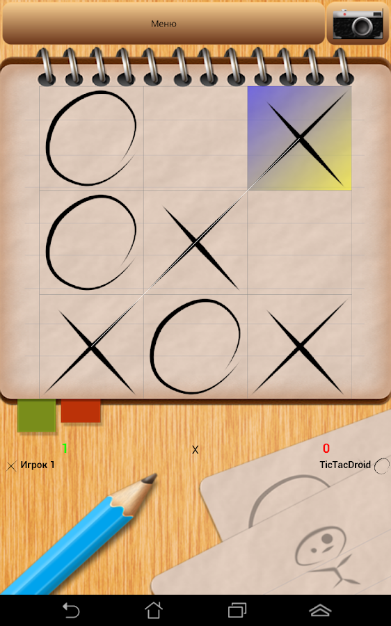 Tic Tac Toe Free Field- screenshot