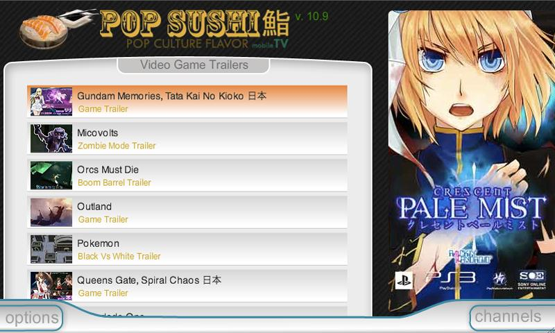 Pop Sushi Media Player Beta- screenshot