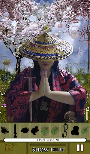 Sakura Garden