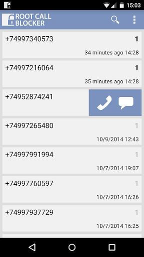 玩免費通訊APP|下載Root Call Blocker app不用錢|硬是要APP