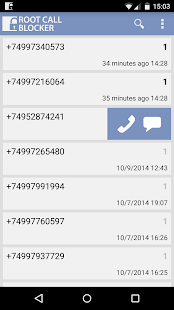 Root Call Blocker Screenshot 3