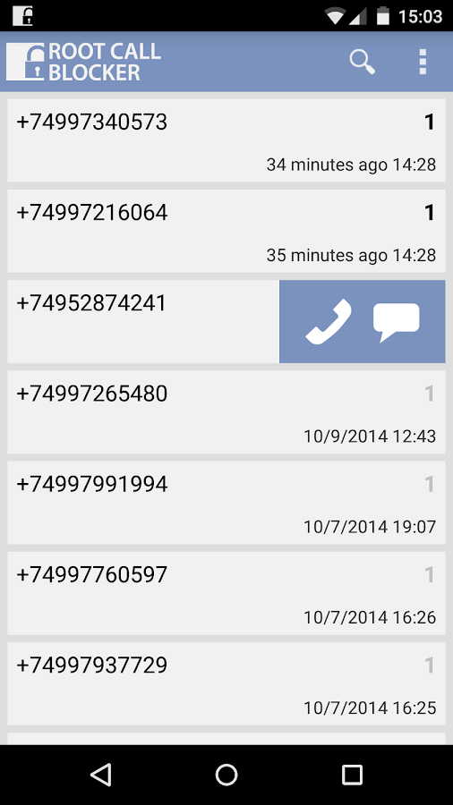Root Call Blocker - screenshot