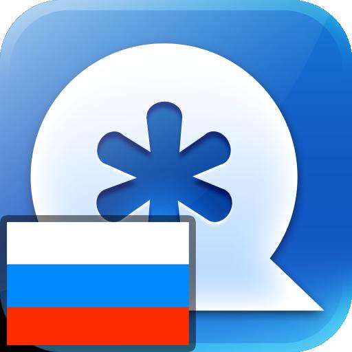 Vault русский языковой пакет 商業 App LOGO-APP試玩