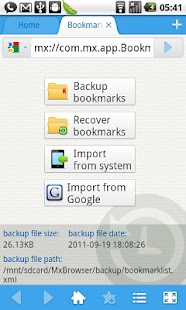 Maxthon Add-on:Bookmark Backup - screenshot thumbnail