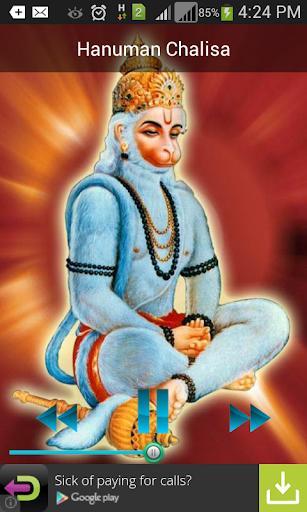 Hanuman Ji Ringtones