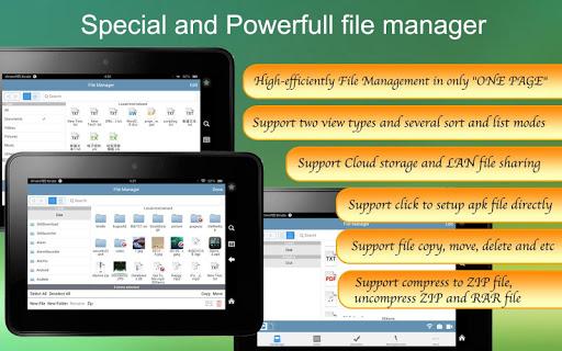 Office辦公助手HD - 多功能一體式移動辦公