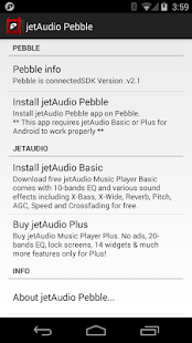 jetAudio Pebble