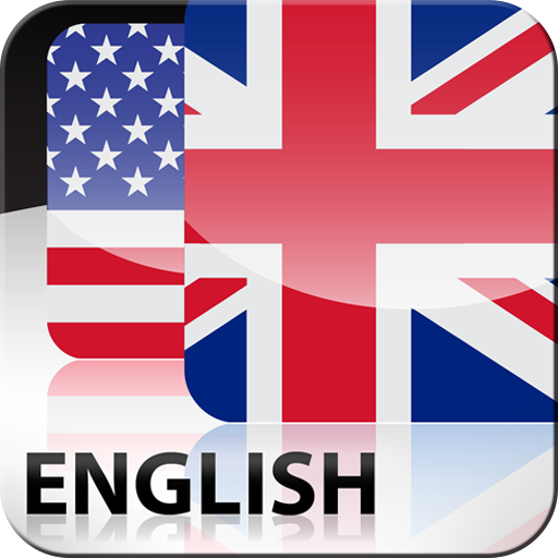 tiger english language tutorials