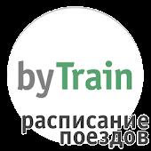 byTrain
