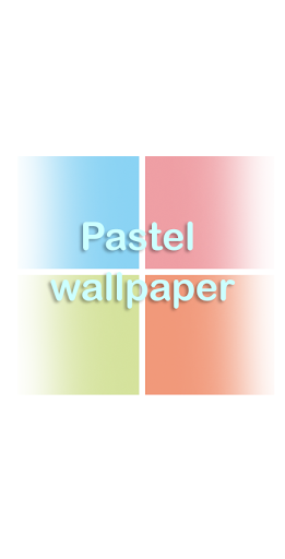 Pastel solid color wallpaper