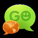 GO SMS Pro Korean language pac icon