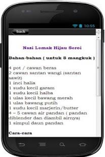 Resepi Nasi Lemak Sedap Betul- screenshot thumbnail
