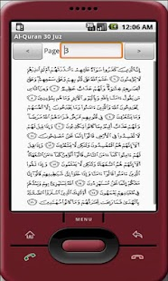 Al-Quran 30 Juz free copies - screenshot thumbnail