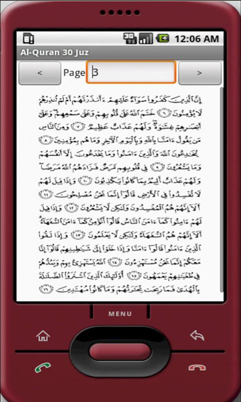 Al-Quran 30 Juz free copies- screenshot