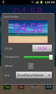 DIY Digital Clock - screenshot thumbnail