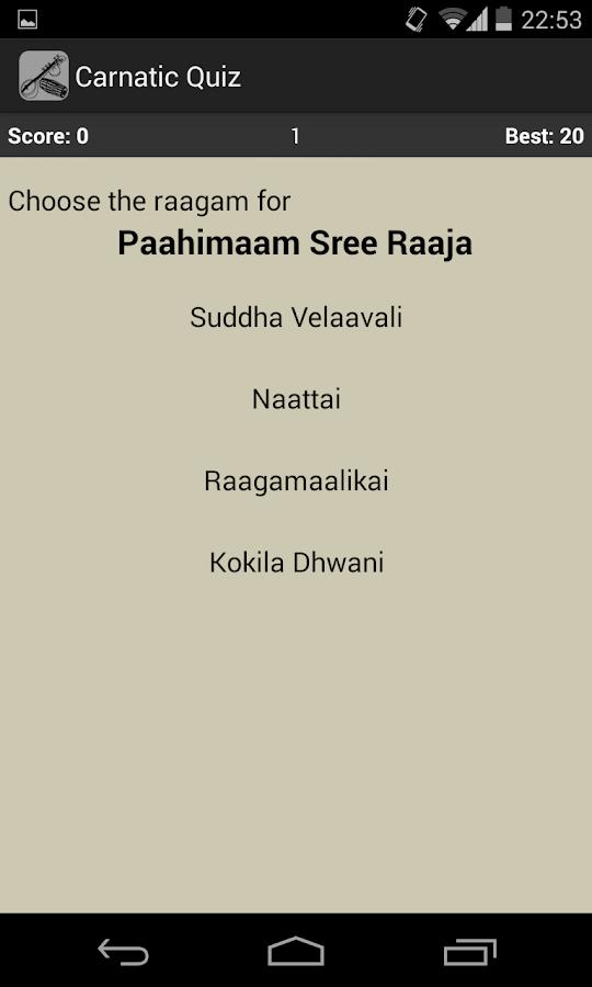 Raaga Sudhaarasa - screenshot