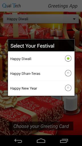 【免費娛樂App】Festival Greetings App-APP點子