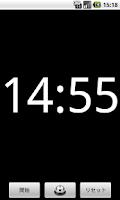Screenshot of Presentation Timer