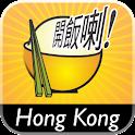 OpenRice Hong Kong logo