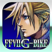 FINAL FANTASY VII G-BIKE