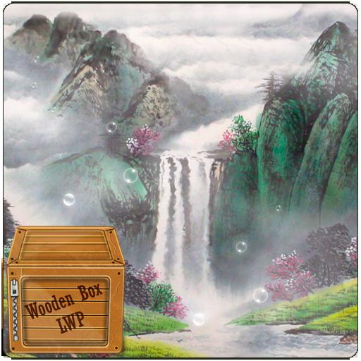 个人化の中国の山の谷LWP LOGO-記事Game