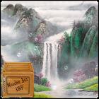 中国山lwp icon