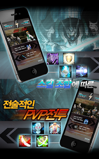 RF온라인 - screenshot thumbnail