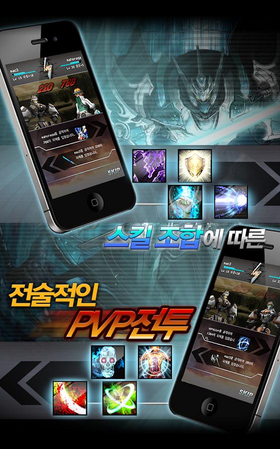 RF온라인 - screenshot