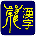 Omniglot Chinese logo