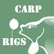 carp rigs