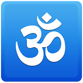 Spiritual Unite (SU)