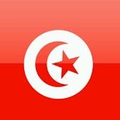 Tunis Radio Stations