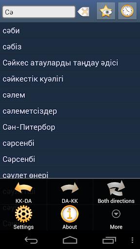 Казахско Датский Словарь