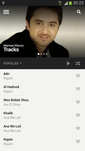 Marwan Khoury official