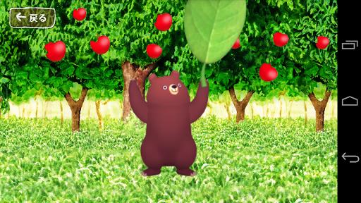 娛樂必備APP下載|小岩井 純水果汁 クマくんの絵本アプリ 好玩app不花錢|綠色工廠好玩App