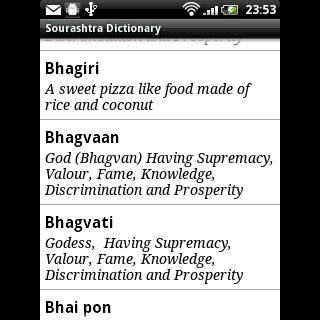 Sourashtra Dictionary
