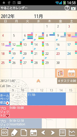 Task Calendar Free 1.0.15 screenshot 2092285
