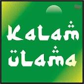 Kalam Ulama