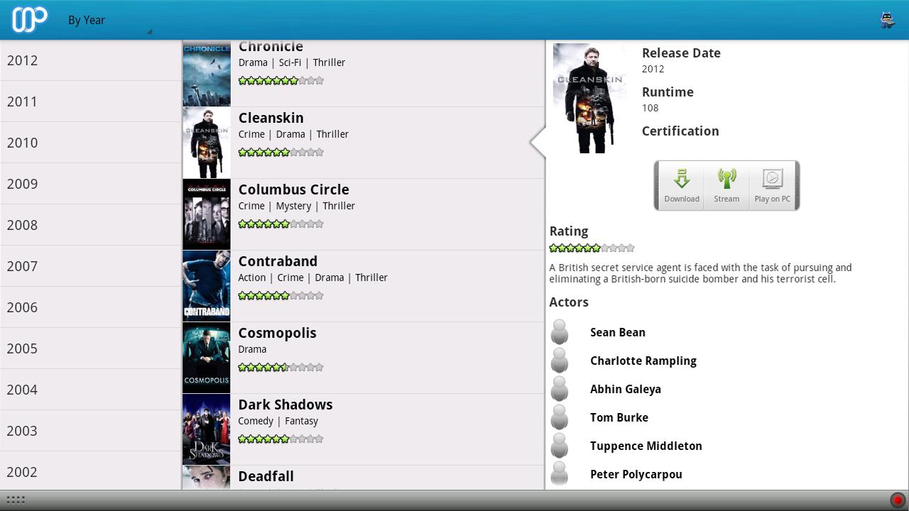 aMPdroid- screenshot
