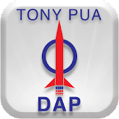 Tony Pua DAP Theme