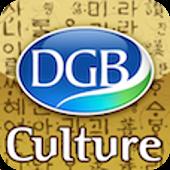 향토와문화
